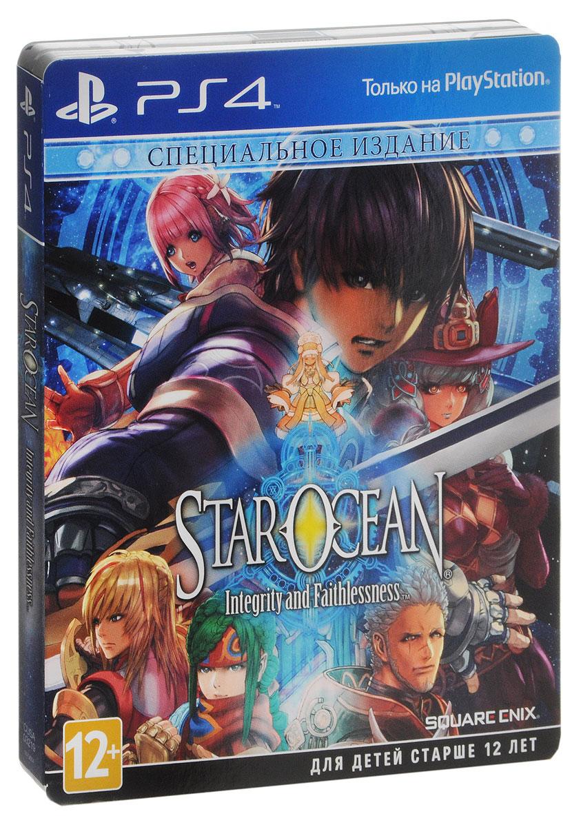 Star Ocean V: Integrity and Faithlessnes. Специальное издание (PS4)