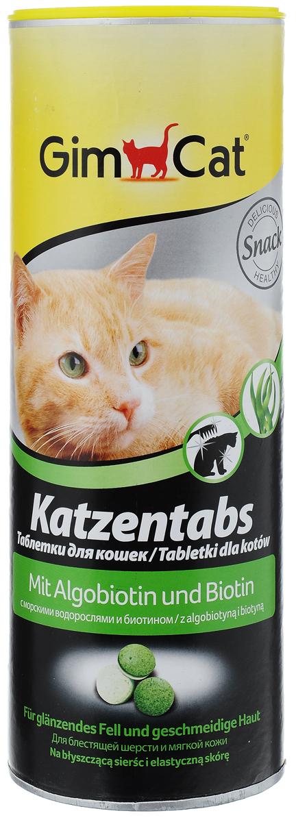 Лакомство для кошек GimCat Katzentabs, витаминизированное, с биотином и водорослями, 425 г4002064409139GimCat Katzentabs - особое лакомство в виде таблеток состоит из качественных, натуральных ингредиентов и специальных морских водорослей. Высокое содержание биотина придает шерсти особый блеск и мягкость, а также улучшает интенсивность окраски. Без консервантов. Примерное количество лакомств: 708 шт. Товар сертифицирован. Чем кормить пожилых кошек: советы ветеринара. Статья OZON Гид