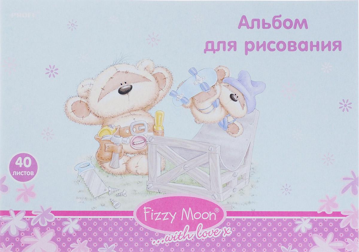 Proff Альбом для рисования Fizzy Moon 40 листов