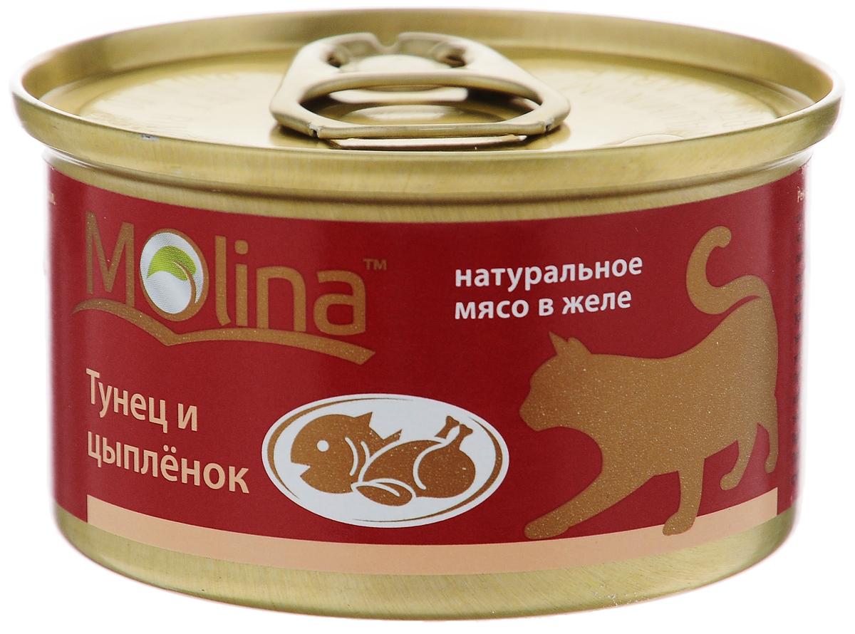 Консервы для кошек Molina, с тунцом и цыпленком в желе, 80 г консервы molina натурально мясо в желе цыпленок и сыр для кошек 80г 0948