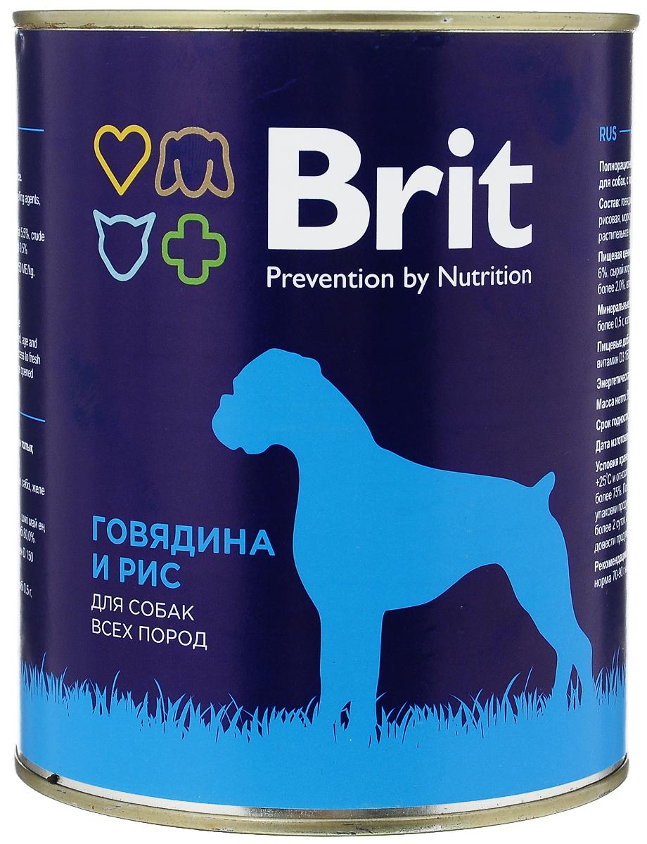 Консервы_~Brit~_-_полнорационное_питание_для_взрослых_собак_всех_пород._Высококачественный_корм_идеально_подойдет_вашему_любимцу._Консервы_лучше_усваиваются,_чем_сухие_корма._Консервы_~Brit~_-_прекрасное_и_вкусное_дополнение_к_рациону_вашего_любимца.___Товар_сертифицирован.