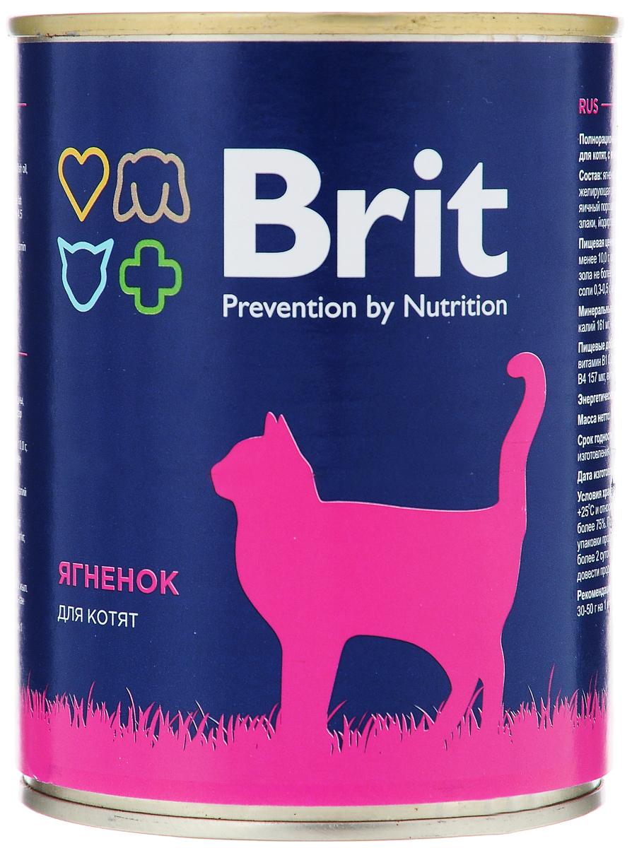 Консервы для котят Brit, с ягненком, 340 г4680265029419Консервы Brit - полнорационное питание для котят с ягненком. Такой корм непременно придется по вкусу вашему любимцу. В состав консервов входят все необходимые для активной жизни витамины и добавки. Лакомство поможет усилить иммунитет, нормализовать пищеварение, придать шерстке естественную мягкость и блеск. Консервы Brit прекрасно подойдут для ежедневного рациона, обеспечивая питомца энергией и насыщая на длительное время. Товар сертифицирован.