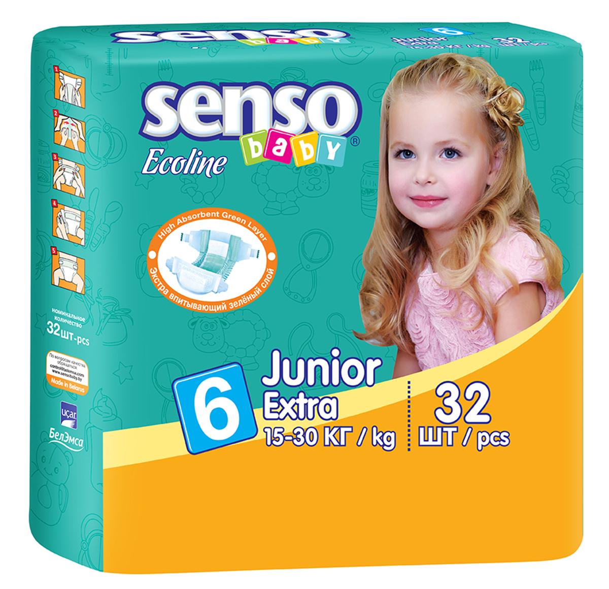Senso Baby Ecoline Подгузники Junior Extra 15-30 кг 32 шт onex 3d pic ecoline explore