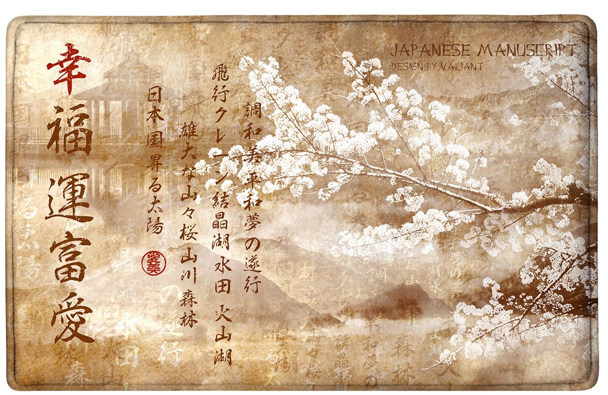 Коврик для ванной Valiant Japanese Manuscript, цвет: светло-коричневый, 50 х 80 х 1,4 см коврик для ванной комнаты детский quelle valiant 1012069