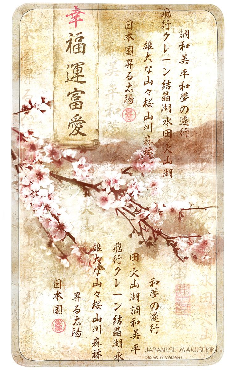 Коврик для ванной Valiant Japanese Manuscript, противоскользящий, на присосках, цвет: светло-коричневый, золотистый, 69  40 см