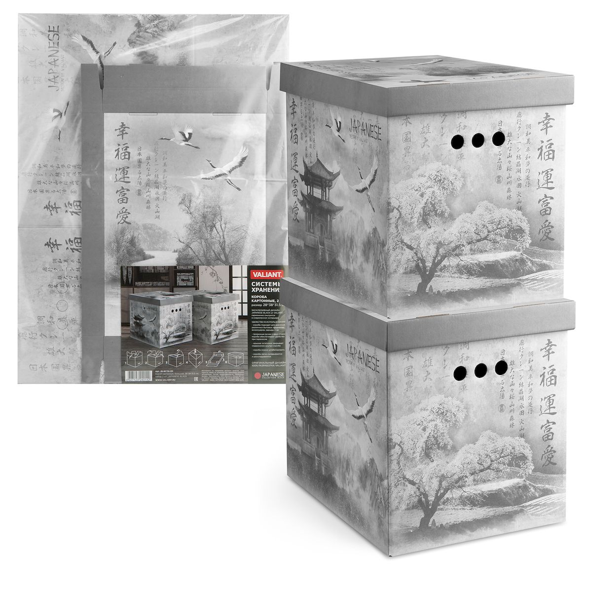 Короб для хранения Valiant Japanese Black, складной, 28 х 38 х 31,5 см, 2 штJB-BCTN-2MКороб для хранения Valiant Japanese Black изготовлен из картона. Изделие легко и быстро складывается. Оснащен крышкой и тремя отверстиями, которые позволяют удобно его выдвигать. Такой короб прекрасно подойдет для хранения бытовых мелочей, аксессуаров для рукоделия и других мелких предметов. С ним все мелкие вещи будут храниться аккуратно и не потеряются. Размер изделия (в собранном виде): 28 х 38 х 31,5 см.