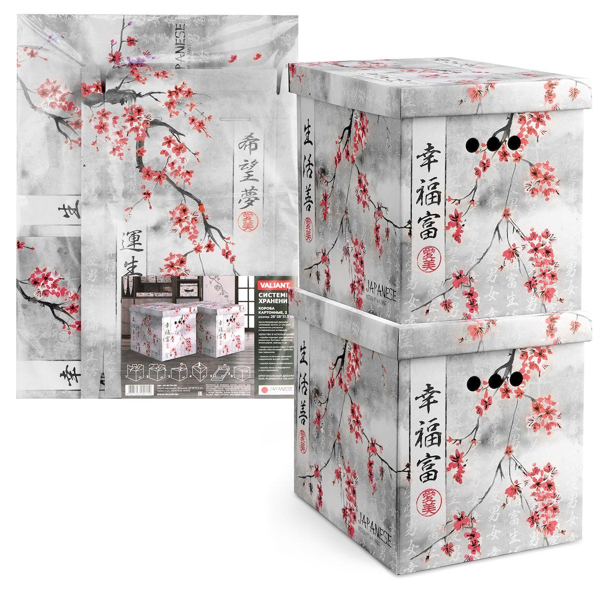 Короб для хранения Valiant Japanese White, складной, 28 х 38 х 31,5 см, 2 штJW-BCTN-2MКороб для хранения Valiant Japanese White изготовлен из картона. Изделие легко и быстро складывается. Оснащен крышкой и тремя отверстиями, которые позволяют удобно его выдвигать. Такой короб прекрасно подойдет для хранения бытовых мелочей, аксессуаров для рукоделия и других мелких предметов. С ним все мелкие вещи будут храниться аккуратно и не потеряются. Размер изделия (в собранном виде): 28 х 38 х 31,5 см.