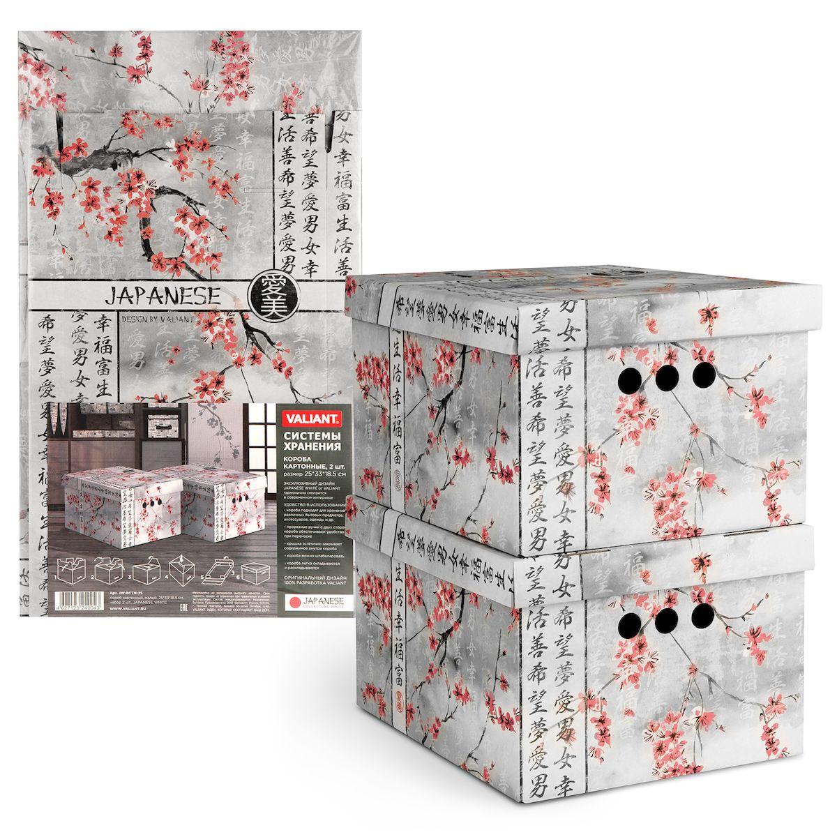 Короб для хранения Valiant Japanese White, складной, 25 х 33 х 18,5 см, 2 штJW-BCTN-2SКороб для хранения Valiant Japanese White изготовлен из картона. Изделие легко и быстро складывается. Оснащен крышкой и тремя отверстиями, которые позволяют удобно его выдвигать. Такой короб прекрасно подойдет для хранения бытовых мелочей, аксессуаров для рукоделия и других мелких предметов. С ним все мелкие вещи будут храниться аккуратно и не потеряются. Размер изделия (в собранном виде): 25 х 33 х 18,5 см.