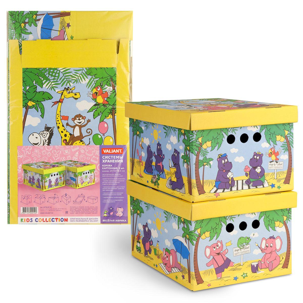 Коробка для хранения Valiant Веселая Африка, складная, 25 х 33 х 18,5 см, 2 штKCTN-AF-2SЛегкие и прочные коробки Valiant Веселая Африка, выполненные из картона, оформлены красочным изображением зверей и птиц. В комплект входят две коробки. Благодаря прорезным ручкам с двух сторон коробки удобно поднимать и переносить. Изделия оснащены крышками. Коробки являются самосборными, на упаковке имеется инструкция по сборке. Благодаря вместительности коробок вы сможете сэкономить место в вашем доме, и все вещи всегда будут в порядке.