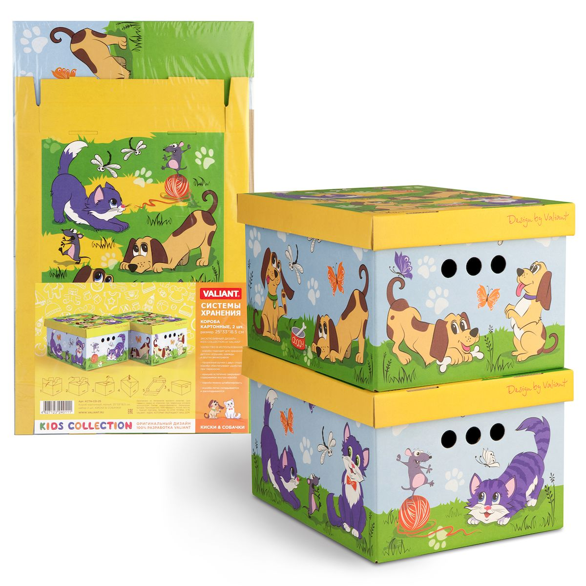 Короб для хранения Valiant Киски&Собачки, складной, 25  33  18, см,  шт