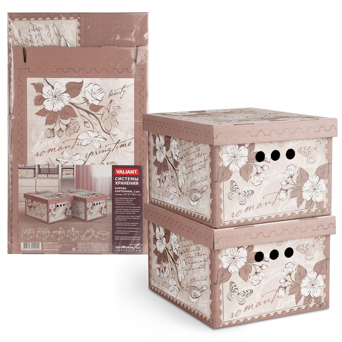 Коробка для хранения Valiant Romantic, складная, 25 х 33 х 18,5 см, 2 штRM-BCTN-2SЛегкие и прочные коробки Valiant Romantic, выполненные из картона, оформлены цветочным принтом и надписями. В комплект входят две коробки. Благодаря прорезным ручкам с двух сторон коробки удобно поднимать и переносить. Изделия оснащены крышками. Коробки являются самосборными, на упаковке имеется инструкция по сборке. Благодаря вместительности коробок вы сможете сэкономить место в вашем доме, и все вещи всегда будут в порядке.