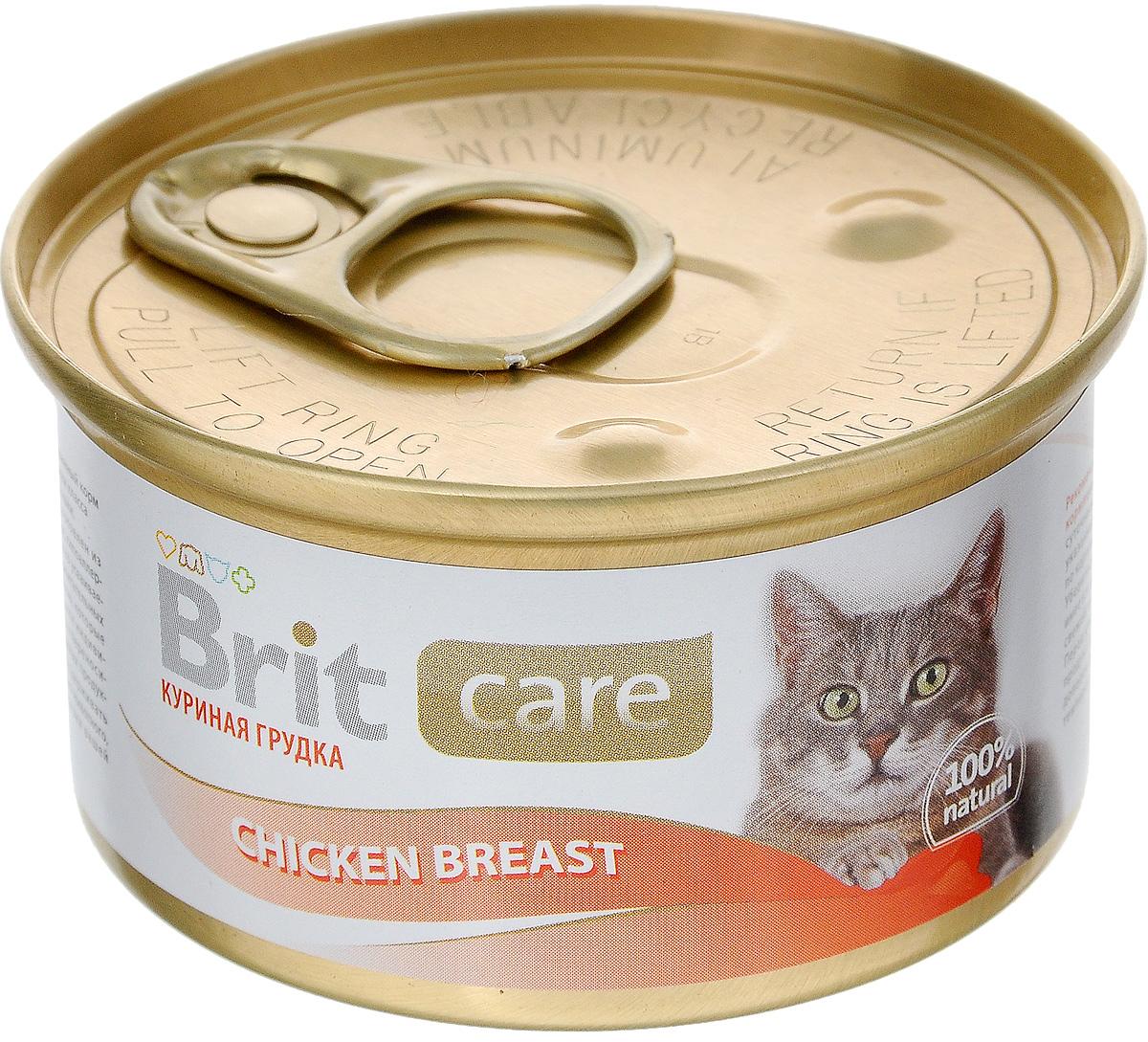 Консервы для кошек Brit Care, с куриной грудкой, 80 г сухой корм brit care cat monty indoor для кошек живущих в квартире 7кг