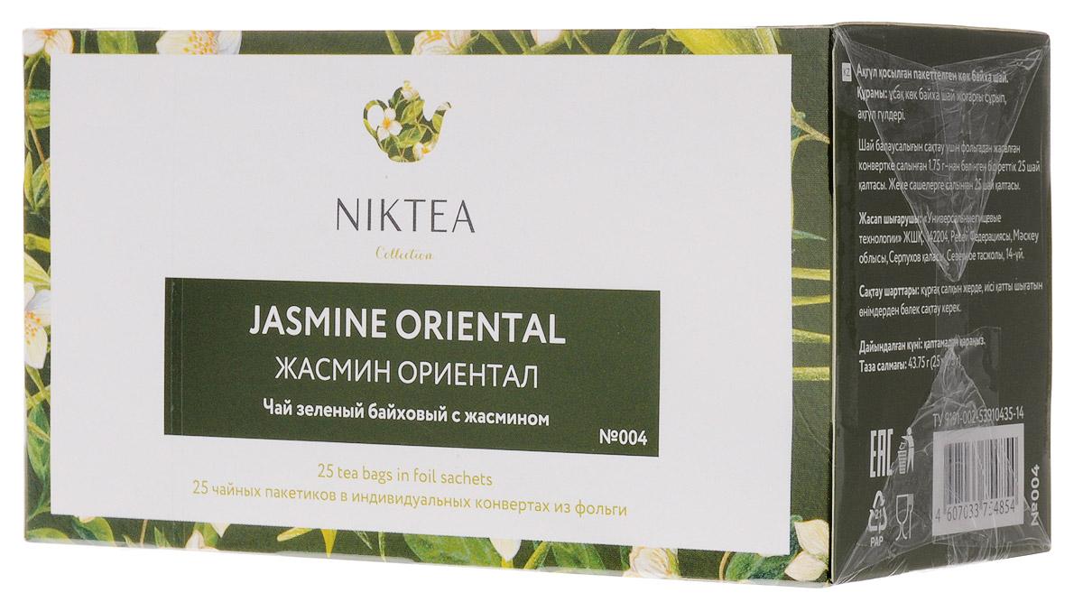 Niktea Jasmine Oriental чай зеленый в пакетиках, 25 штTALTHA-BP0011Niktea Jasmine Oriental - воздушный зеленый чай с белоснежными бутонами жасмина раскрывается в утонченном, глубоком букете.NikTea следует правилу качество чая - это отражение качества жизни и гарантирует:Тщательно подобранные рецептуры в коллекции топовых позиций-бестселлеров.Контролируемое производство и сертификацию по международным стандартам.Закупку сырья у надежных поставщиков в главных чаеводческих районах, а также в основных центрах тимэйкерской традиции - Германии и Голландии.Постоянство качества по строго утвержденным стандартам.NikTea - это два вида фасовки - линейки листового и пакетированного чая в удобной технологичной и информативной упаковке. Чай обладает многофункциональным вкусоароматическим профилем и подходит для любого типа кухни, при этом постоянно осуществляет оптимизацию базовой коллекции в соответствии с новыми тенденциями чайного рынка.Фильтр-бумага для пакетированного чая NikTea поставляется одним из мировых лидеров по производству специальных высококачественных бумаг - компанией Glatfelter. Чайная фильтровальная бумага Glatfelter представляет собой специально разработанный микс из натурального волокна абаки и целлюлозы. Такая фильтр-бумага обеспечивает быструю и качественную экстракцию чая, но в то же самое время не пропускает даже самые мелкие частицы чайного листа в настой. В результате вы получаете превосходный цвет, богатый вкус и насыщенный аромат чая.Всё о чае: сорта, факты, советы по выбору и употреблению. Статья OZON Гид