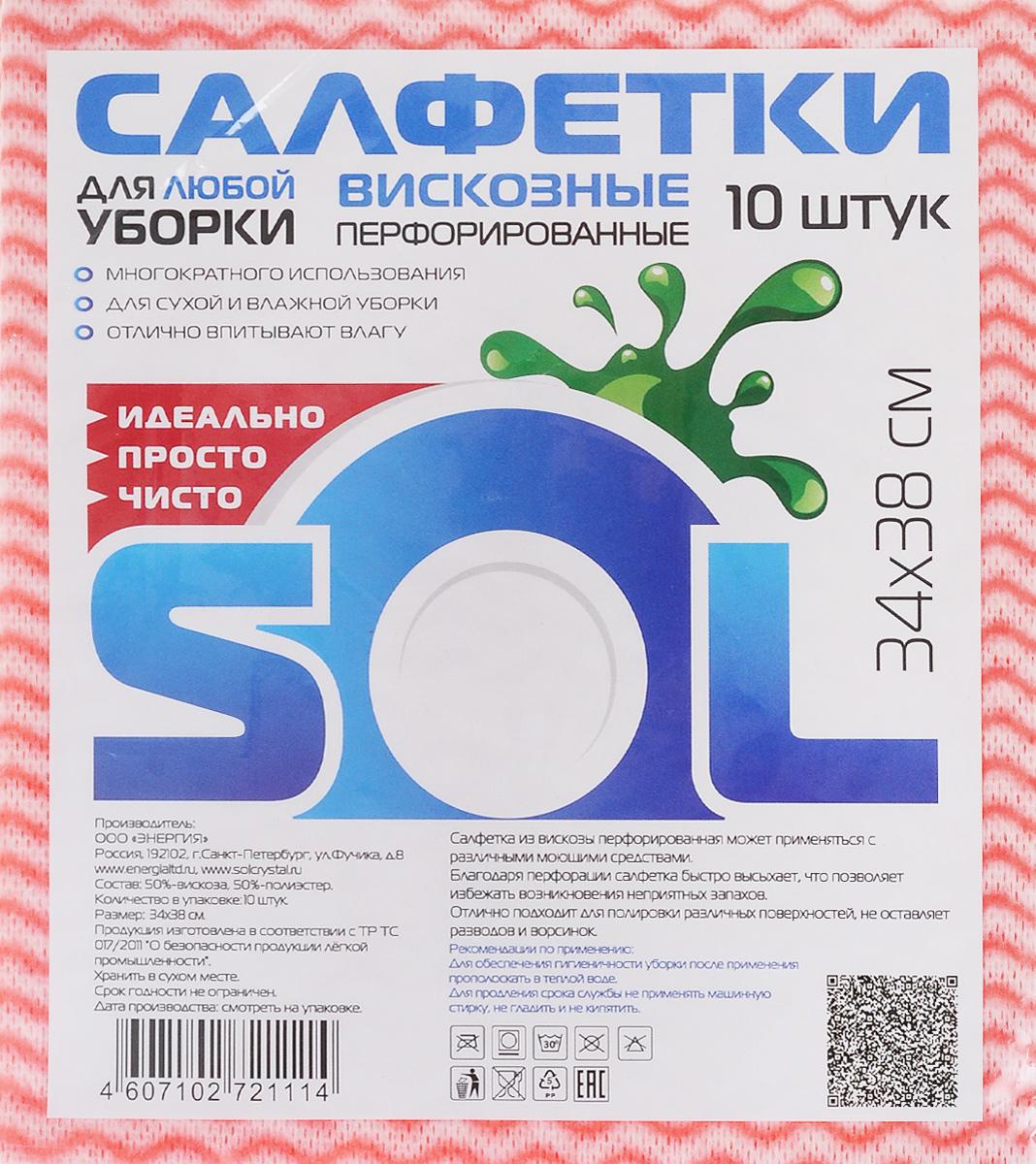 Салфетка для уборки Sol из вискозы, перфорированная, цвет: красный, желтый, 34 x 38 см, 10 шт10043_красный, желтыйПерфорированные салфетки для уборки Sol, выполненные из вискозы и полиэстера,предназначены для уборки и могут применяться с различными моющимисредствами. Эффективно впитывают жидкость. Мягкие и прочные, легкоотжимаются и быстро сохнут.Рекомендации по уходу: Для обеспечения гигиеничности уборки после применения прополоскать в теплойводе.Для продления срока службы не применять машинную стирку, не гладить и некипятить.