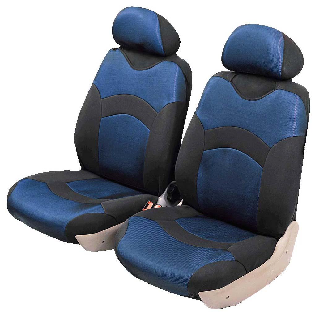 Чехол-майка Azard Revolution, передний комплект, цвет: синий, черный, 4 предметаМАЙ00036Универсальные чехлы-майки Azard Revolutionпредназначены на передние сидения автомобиля. Полностью закрывают сидения.Чехлы надежно прилегают к автокреслам и не собираются в процессе эксплуатации. Применимы в автомобилях с боковыми подушками безопасности (AIR BAG).Материал триплирован огнеупорным поролоном 2 мм, за счет чего чехол приобретает дополнительную мягкость и устойчивость к возгоранию.Авточехлы майки Azard Revolution износоустойчивы и легко стирается в стиральной машине. Рекомендуется стирка в деликатном режиме.