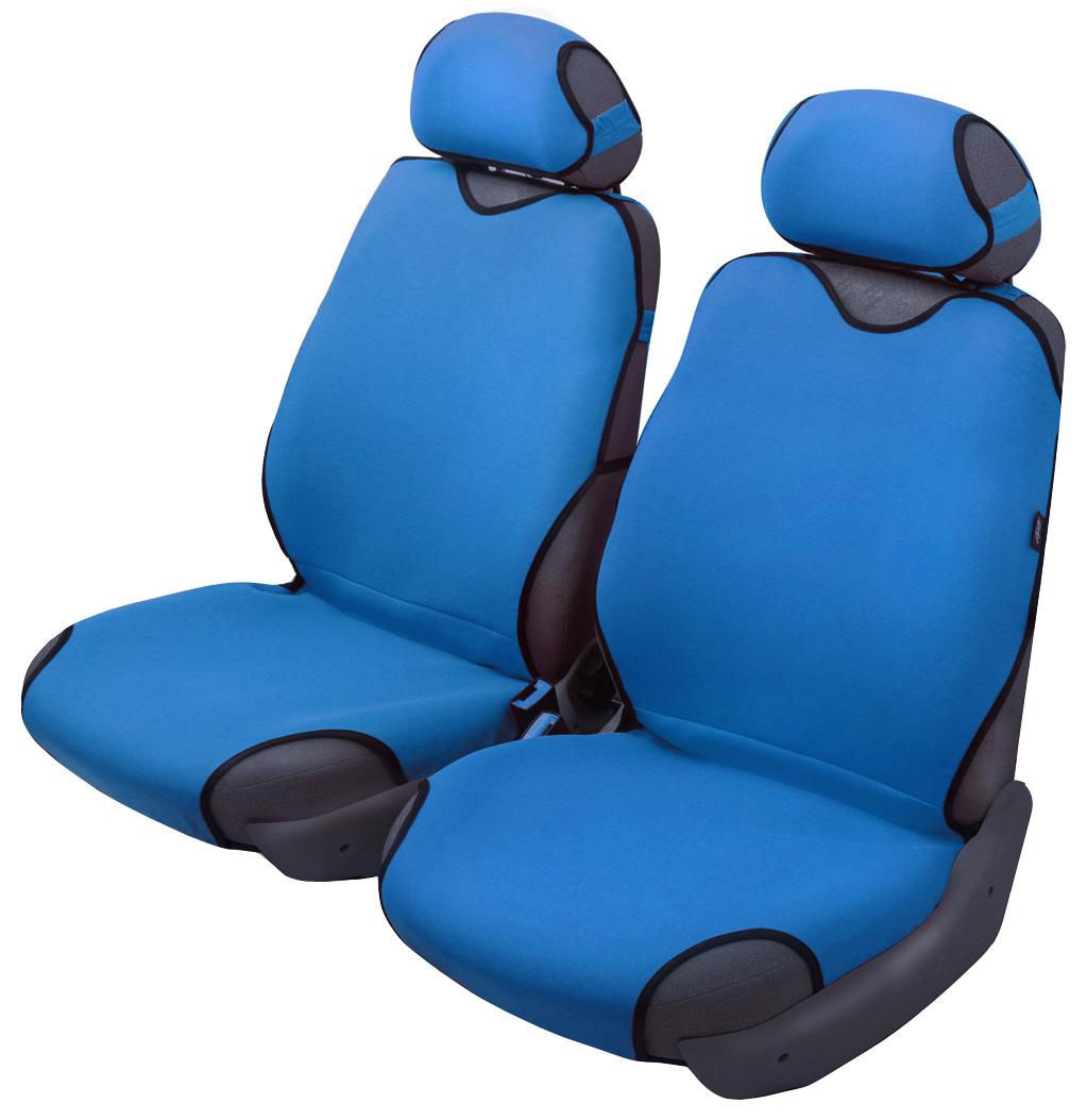 Чехол-майка Azard Sprint, передний комплект, цвет: темно-синий, 2+2 предмета чехол майка azard sprint передний комплект цвет серый черный 4 предмета