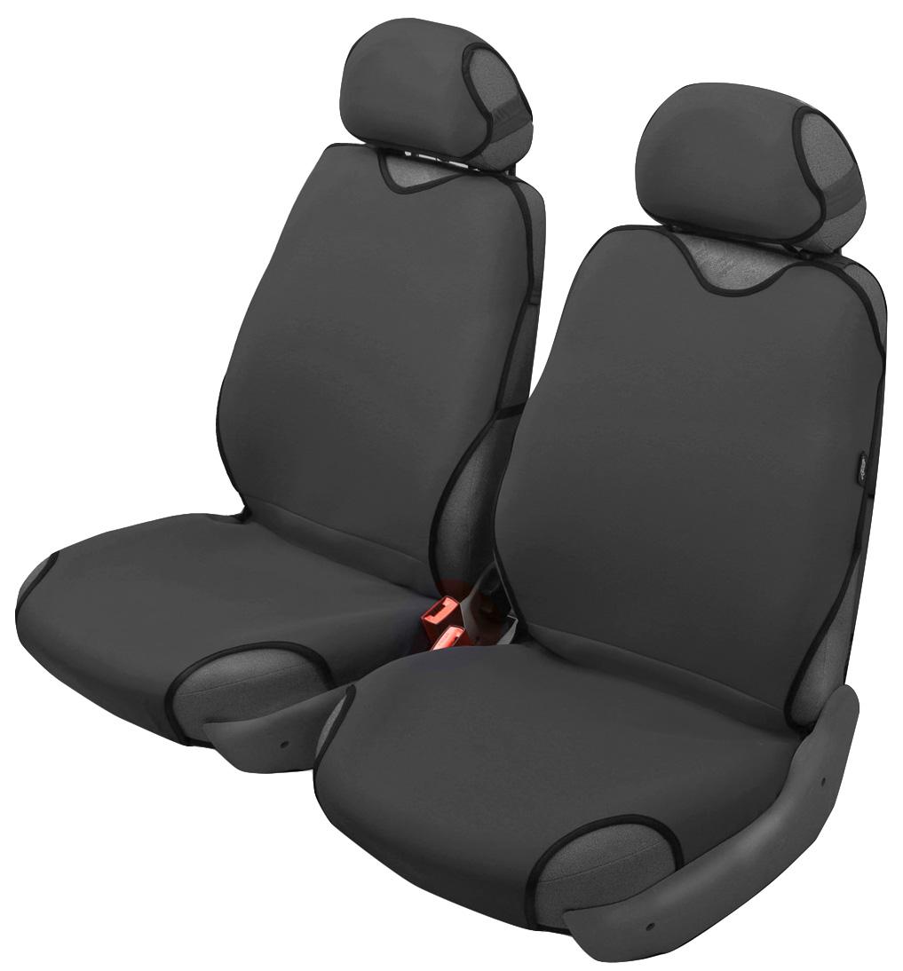 Чехол-майка Azard Sprint, передний комплект, цвет: темно-серый, 2+2 предметаМАЙ00051Универсальные чехлы-майки на сидения автомобиля. Классический дизайн.Чехлы надежно прилегают к автокреслам и не собираются в процессе эксплуатации. Применимы в автомобилях с боковыми подушками безопасности (AIR BAG).Материал триплирован огнеупорным поролоном 2 мм, за счет чего чехол приобретает дополнительную мягкость и устойчивость к возгоранию.Авточехлы майки Azard Sprint износоустойчивы и легко стирается в стиральной машине. Рекомендуется стирка в деликатном режиме.