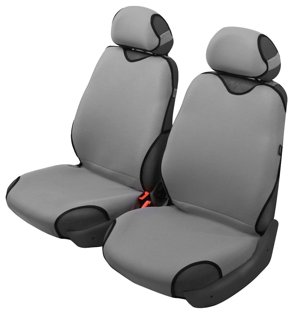 Чехол-майка Azard Sprint, передний комплект, цвет: серый, черный, 4 предметаМАЙ00050Универсальные чехлы-майки Azard Sprint предназначены на передние сидения автомобиля. Полностью закрывают сидения. Чехлы надежно прилегают к автокреслам и не собираются в процессе эксплуатации. Применимы в автомобилях с боковыми подушками безопасности (AIR BAG).Материал триплирован огнеупорным поролоном 2 мм, за счет чего чехол приобретает дополнительную мягкость и устойчивость к возгоранию. Авточехлы майки Azard Sprint износоустойчивы и легко стирается в стиральной машине. Рекомендуется стирка в деликатном режиме.Комплектация: 2 чехла на передние кресла и 2 чехла на подголовники.