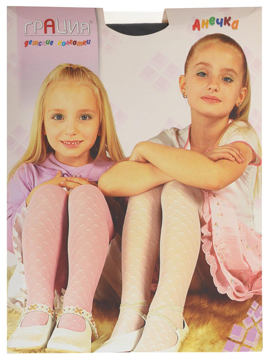 Колготки для девочки Грация Анечка, цвет: черный. Размер 116/122, 5-6 летАнечкаКлассические детские колготки Грация Анечка изготовлены специально для девочек.Однотонные колготки оформлены рисунком в виде мелких ромбов, имеют широкую резинку, укрепленный верх и комфортные плоские швы. Элегантные и комфортные, эти колготки равномерно облегают ножки, не сдавливая и не доставляя дискомфорта. Эластичные швы и мягкая резинка на поясе не позволят колготам сползать и не будут стеснять движений. Входящие в состав ткани полиамид и эластан предотвращают растяжение и деформацию после стирки. Классические колготки - это идеальное решение на каждый день для прогулки, школы, яслей или садика. Такие колготки станут великолепным дополнением к гардеробу вашей красавицы.
