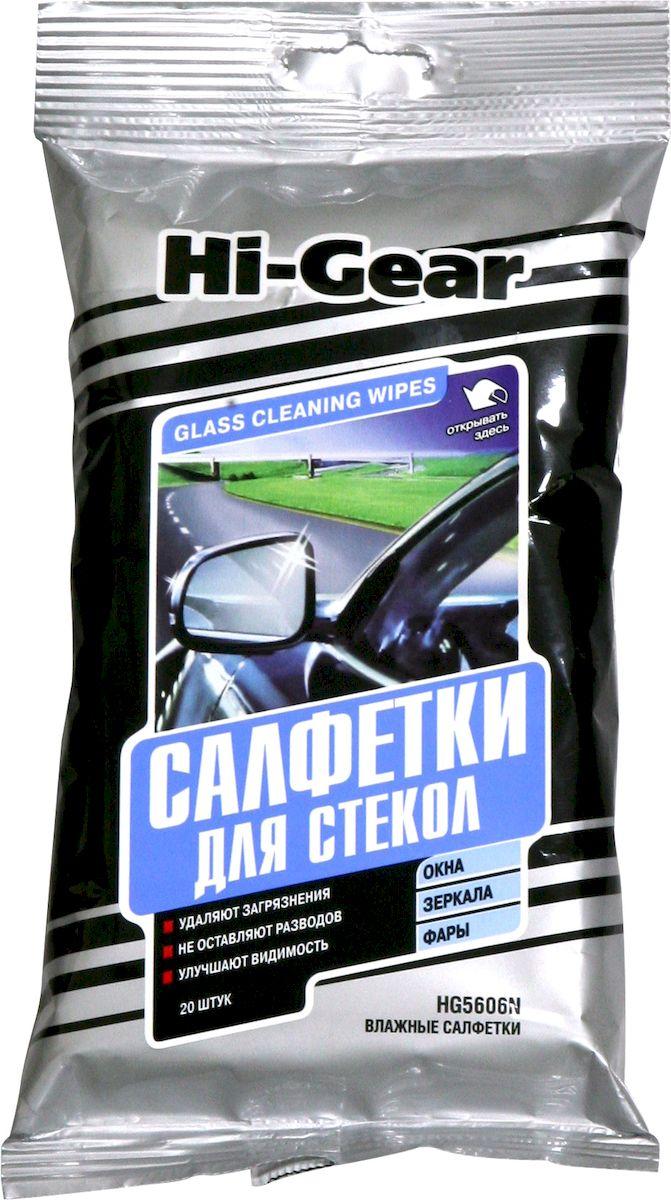 Салфетки для стекол Hi Gear, 20 шт салфетки влажные для пластиковых поверхностей hi gear автомобильные 20 шт