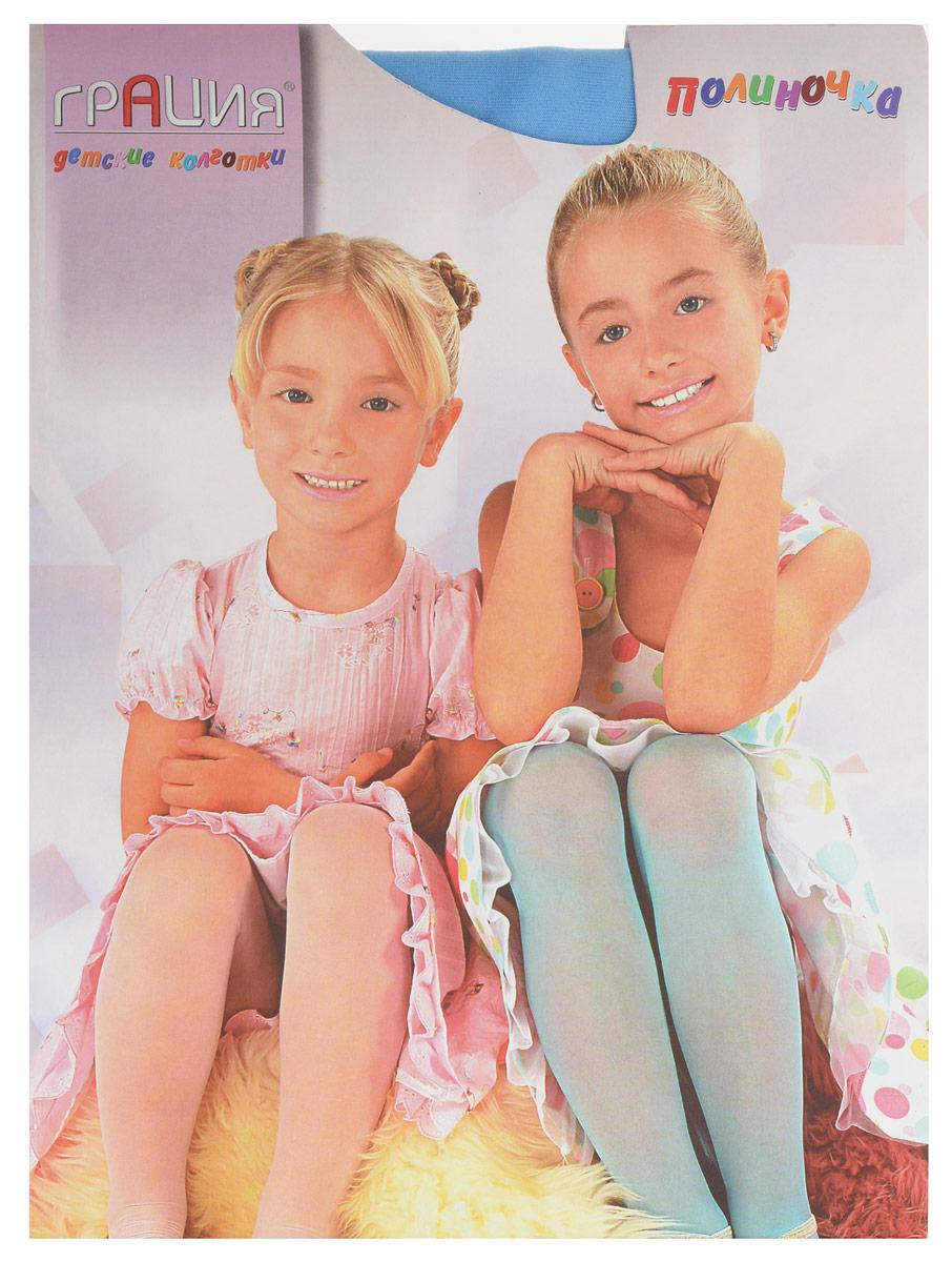Колготки для девочки Грация Полиночка, цвет: голубой. Размер 146/152, 12-13 летПолиночкаКлассические детские колготки Грация Полиночка изготовлены специально для девочек.Однотонные колготки имеют широкую резинку, укрепленный верх и комфортные плоские швы. Элегантные и комфортные, эти колготки равномерно облегают ножки, не сдавливая и не доставляя дискомфорта. Эластичные швы и мягкая резинка на поясе не позволят колготам сползать и не будут стеснять движений. Входящие в состав ткани полиамид и лайкра предотвращают растяжение и деформацию после стирки. Классические колготки - это идеальное решение на каждый день для прогулки, школы, яслей или садика. Такие колготки станут великолепным дополнением к гардеробу вашей красавицы.