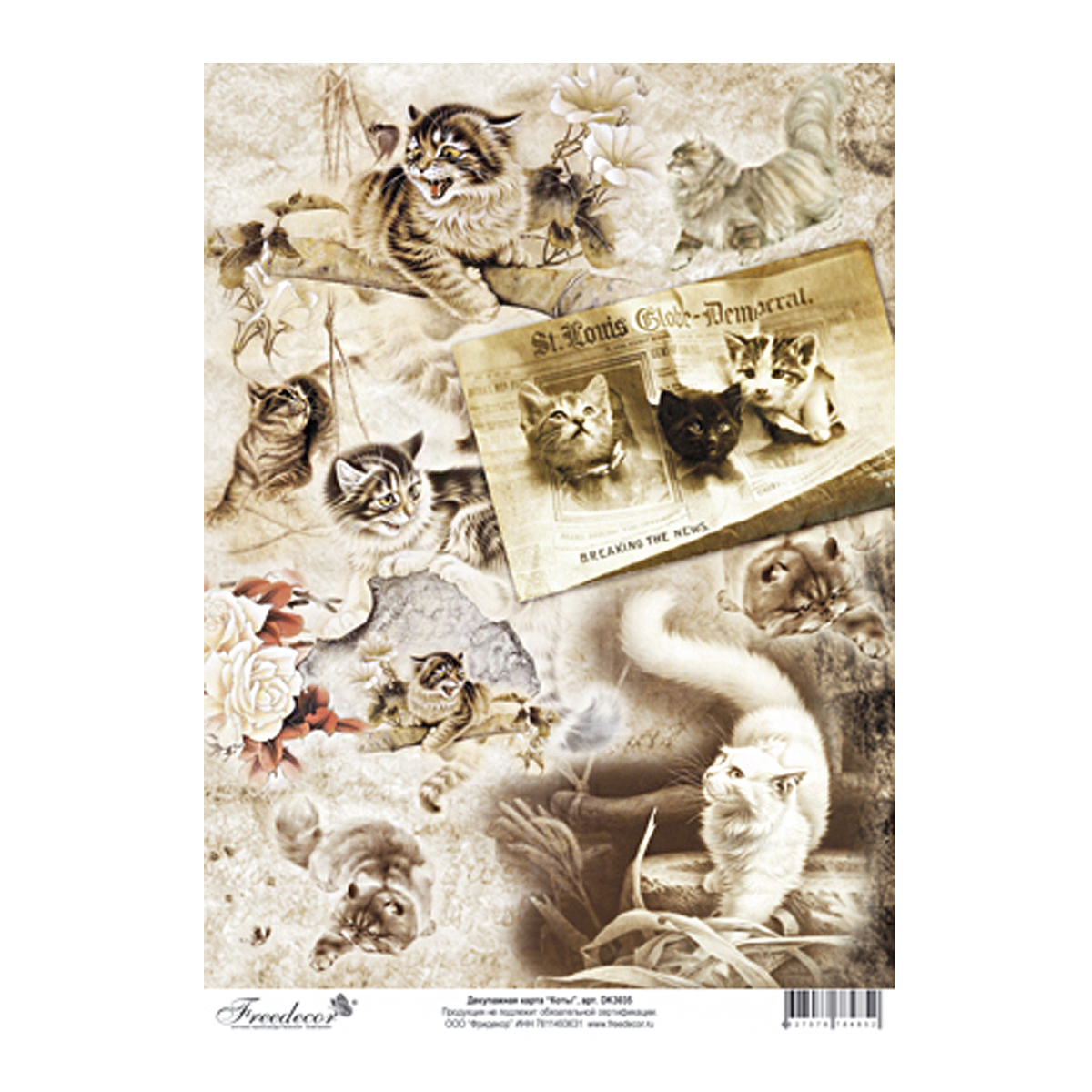 Декупажная карта Freedecor Коты, А4, 70 гр./м.кв. Dk 3035685686_3035котыДекупажная карта - оригинальная специальная бумага с нанесенным рисунком для использования в технике декупажа. Интересные мотивы, изображенные на бумаге, сделают процесс рукоделия занятным.