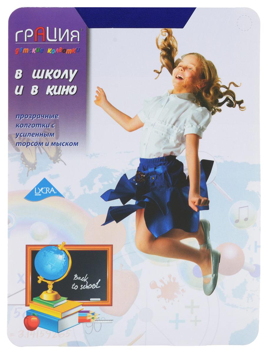 Колготки для девочки Грация Полиночка Школа, цвет: синий. Размер 116/122