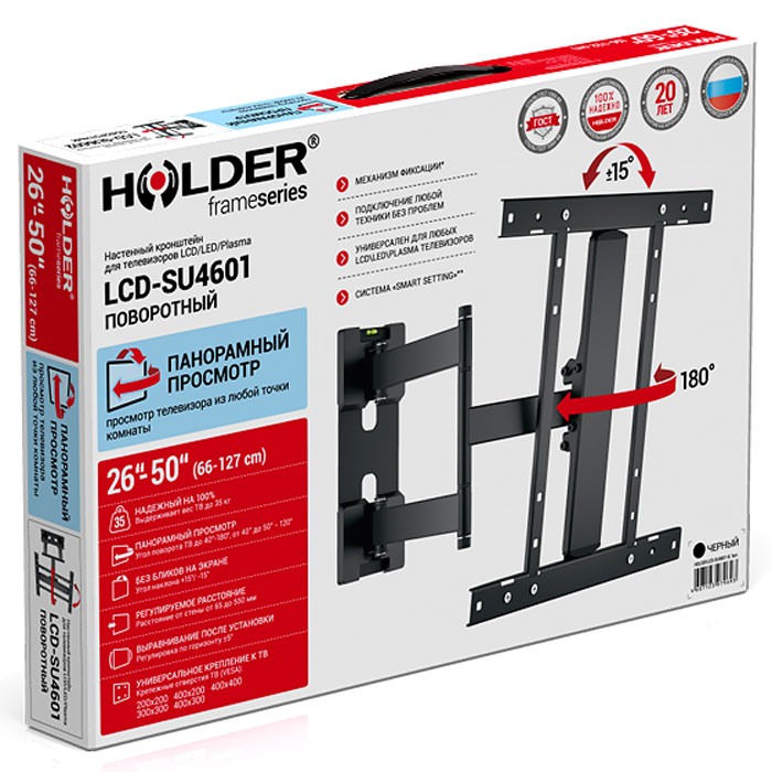 Holder LCD-SU4601-B, Blackкронштейн для ТВ Holder