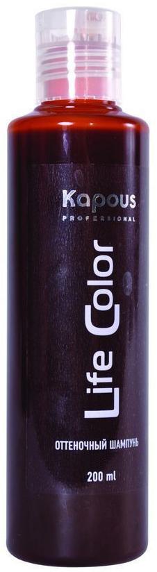 Kapous Шампунь оттеночный для волос Life Color Песочный 200 млKap9Если ваши волосы сухие, ломкие, или повреждены, то оттеночный шампунь - прекрасная альтернатива стойким краскам.Kapous Шампунь оттеночный для волос Life Color Песочный является прекрасным дополнением к косметическим оттеночным бальзамам Kapous Life Color, поддерживающим окрашенные цвета.Песочный мягкий тон для нанесения на обесцвеченные волосы и придания им нейтрального, натурального цвета. Оттеночный шампунь Life Color помогает подчеркнуть натуральный цвет волос, придать более глубокий оттенок ранее окрашенным или выгоревшим волосам, скрыть первую седину. Компоненты шампуня бережно очищают волосы от загрязнения, выравнивают структуру волоса, восстанавливая и питая ее, надежно удерживают цвет внутри волос, защищают волосы от выгорания на солнце, а также обеспечивают дополнительное ухаживание и уход.Оттеночный шампунь Life color не содержит окислителей и аммиака, поэтому не может радикально изменить цвет волос. Красящие вещества шампуня не проникают внутрь волоса, а обволакивают волос снаружи цветной пленкой, удерживаясь лишь на поверхности. Поэтому оттенок смывается постепенно, не оставляя четкой границы между отросшими корнями и окрашенной частью волос.