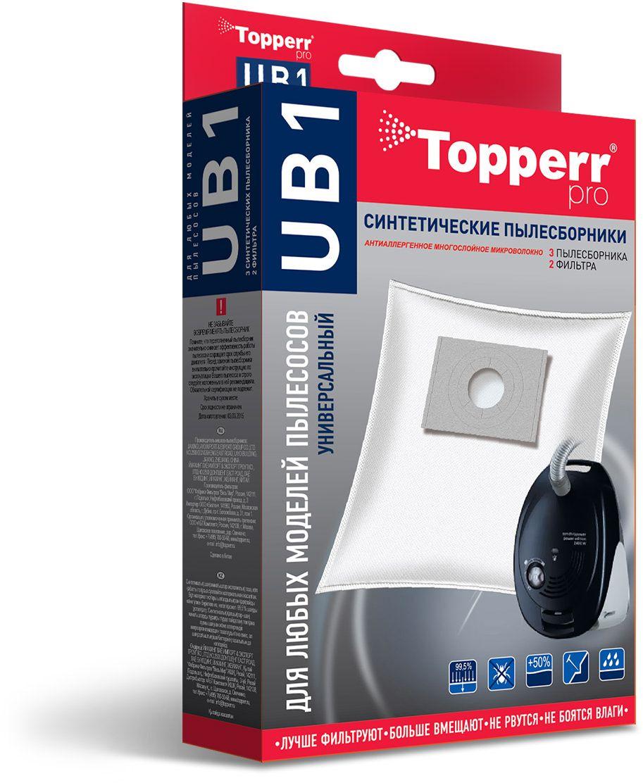 Topperr UB 1 фильтр для пылесосовBosch, Siemens, 3 шт topperr bs 3 фильтр для пылесосов bosch siemens 4 шт