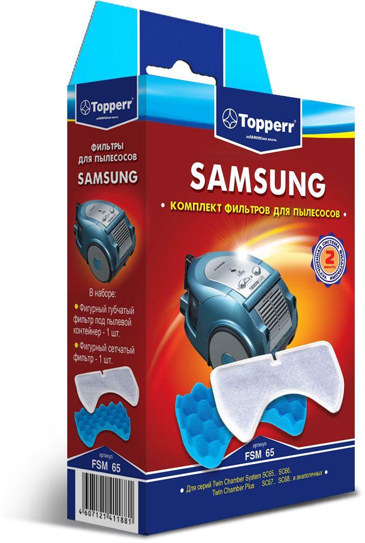 Topperr FSM 65 комплект фильтров для пылесосовSamsung1115Набор фильтров Topperr FSM 65 для пылесосов SAMSUNG. Предотвращает попадание пыли в механическую часть пылесоса, тем самым продлевая срок службы пылесоса и сохраняя чистоту воздуха.В наборе 2 предмета:- губчатый фильтр Моющий фильтр длительного использования защищает двигатель пылесоса от попадания тяжелых частиц пыли.- сетчатый фильтр Моющий фильтр длительного использования защищает двигатель пылесоса от попадания мельчайших частиц.Обращаем ваше внимание на возможные изменения в дизайне упаковки. Качественные характеристики товара остаются неизменными. Поставка осуществляется в зависимости от наличия на складе.