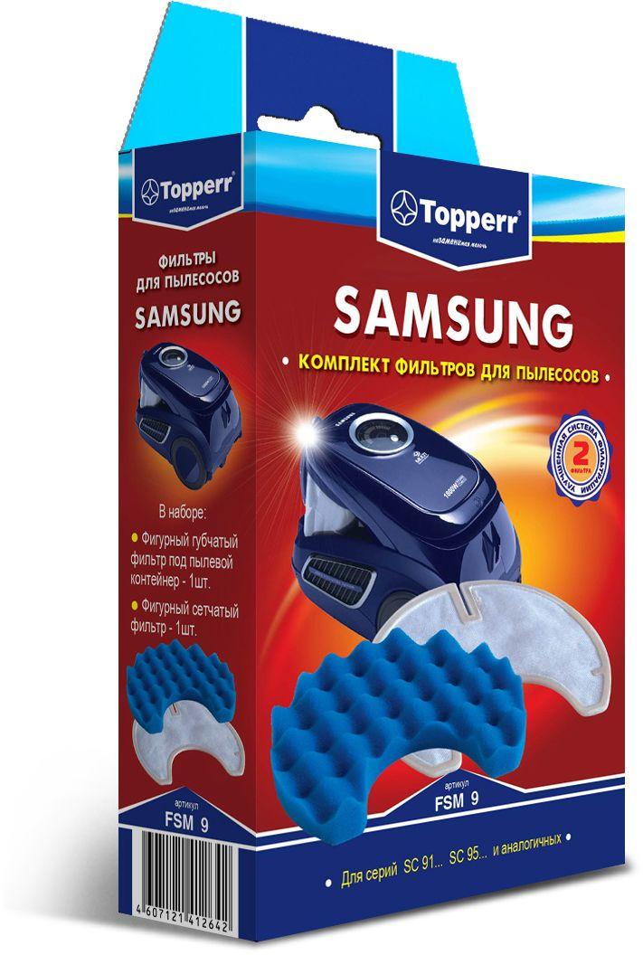 Topperr FSM 9 комплект фильтров для пылесосовSamsung1117Набор фильтров Topperr FSM 9для пылесосов SAMSUNG. В наборе 2 предмета:- губчатый фильтр моющий фильтр длительного использования защищает двигатель пылесоса от попадания тяжелых частиц пыли.- сетчатый фильтр моющий фильтр длительного использования защищает двигатель пылесоса от попадания мельчайших частиц.