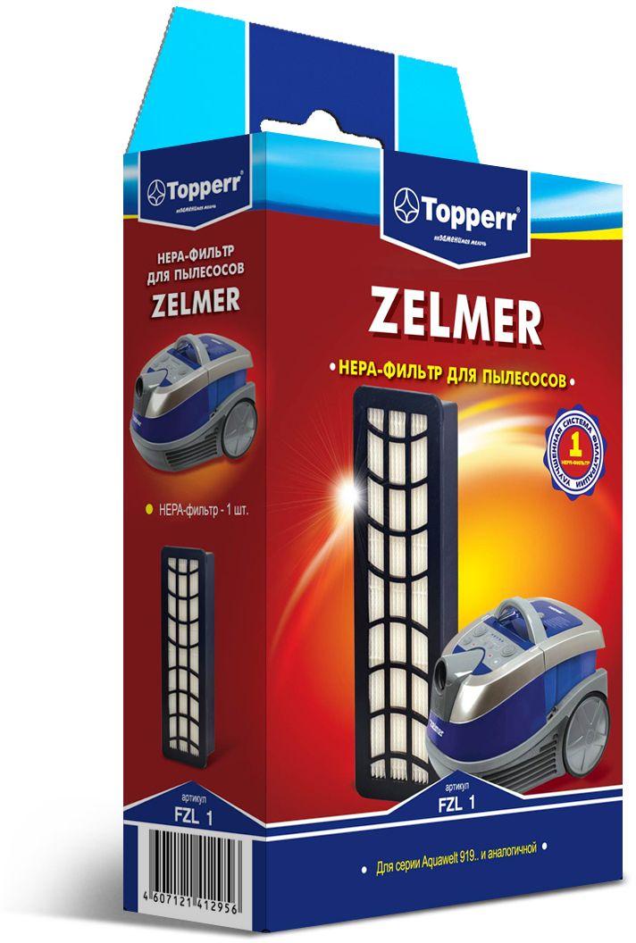 Topperr FZL 1 комплект фильтров для пылесосовZelmer topperr fu 1