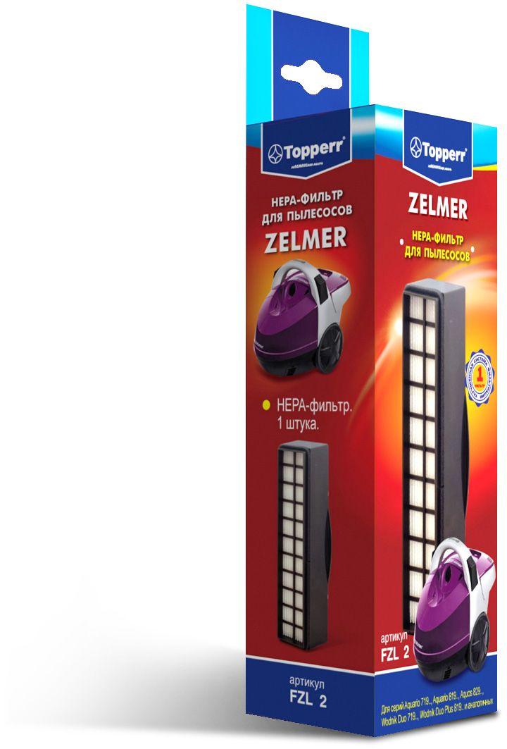 Topperr FZL 2 комплект фильтров для пылесосовZelmer1121HEPA-фильтр Topperr FZL 2 для пылесосов Zelmer и Bork. Обладает высочайшей степенью фильтрации, задерживает 99,5% пыли. Благодаря специальным свойствам фильтрующего материала, фильтр улавливает мельчайшие частицы, позволяя очищать воздух от пыльцы, микроорганизмов, бактерий и пылевых клещей.