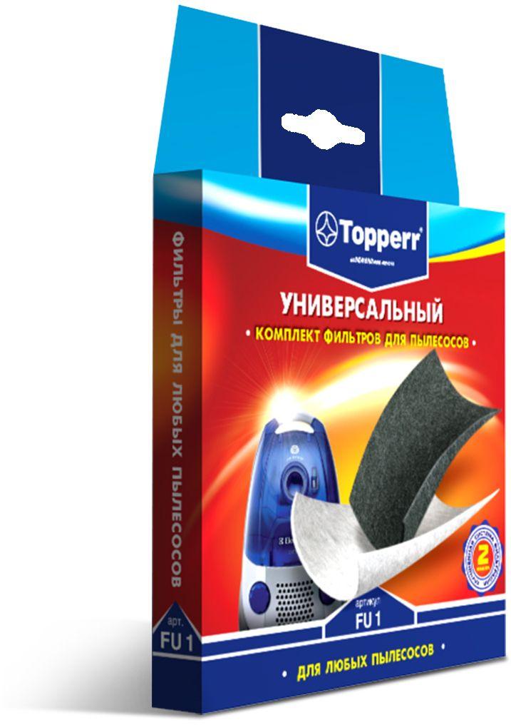 Topperr FU 1 комплект фильтров для пылесоса1122Универсальные фильтры для пылесосов Topperr FU 1. В наборе 2 предмета:- микрофильтр (белый) фильтр длительного использования, защищает двигатель пылесоса от попадания тяжелых частиц пыли.- моторный фильтр (черный) фильтр длительного использования, защищает двигатель пылесоса от попадания мельчайших частиц пыли.