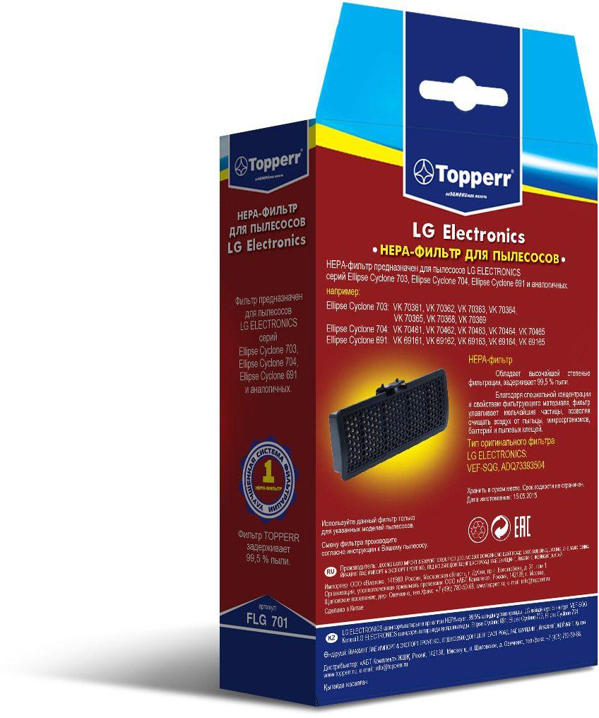 Topperr FLG 701 HEPA-фильтр для пылесосовLG Electronics Своевременная замена фильтра обеспечивает правильную работу пылесоса...
