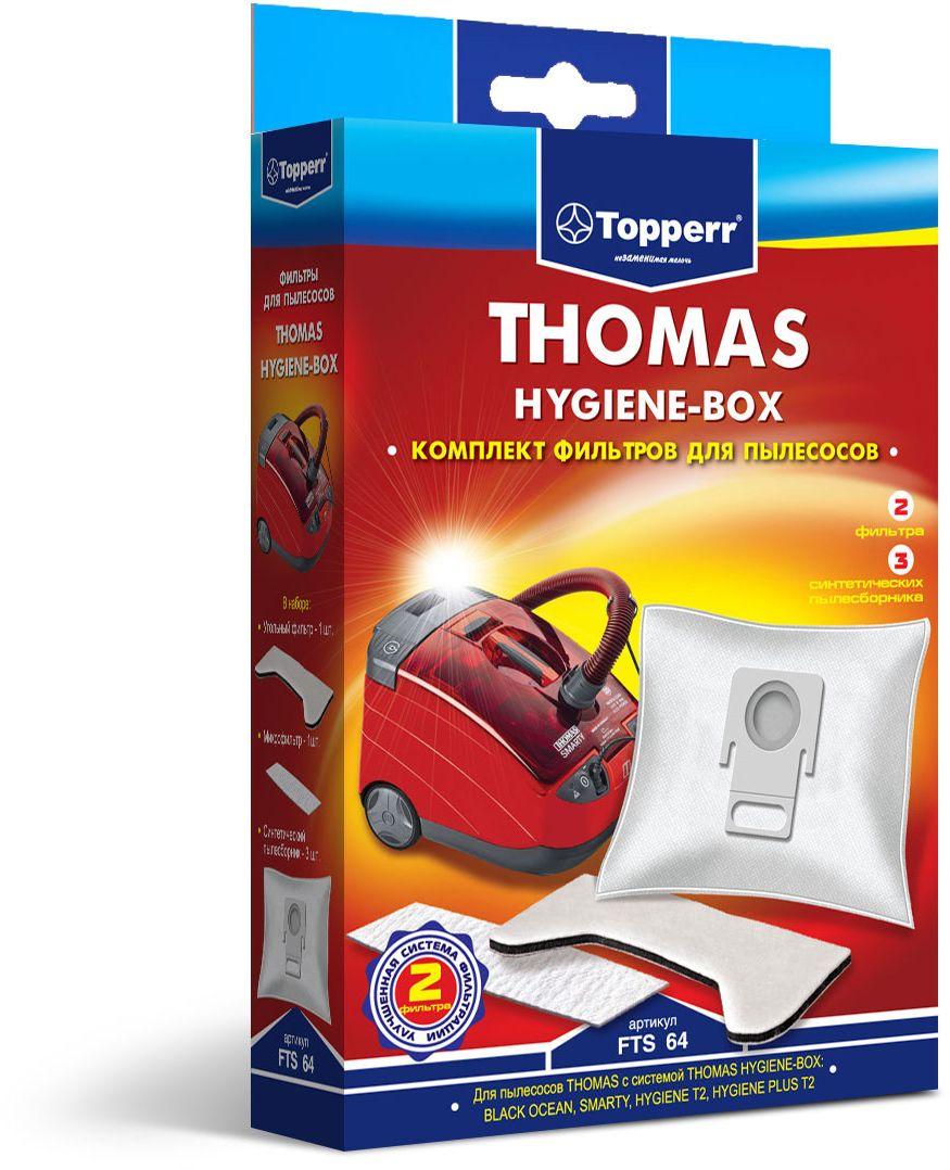 Topperr FTS 64 комплект фильтров для пылесосовThomas1135Набор фильтров Topperr FTS 64 для моющих пылесосов THOMAS с системой THOMAS HYGIENE-BOX.В наборе 5 предметов:- угольный фильтрЗащищает двигатель пылесоса от попадания тяжелых частиц пыли, поглощает неприятные запахи.- микрофильтрУлавливает оставшиеся микрочастицы пыли на выходе из пылесоса.- три синтетических пылесборникаСинтетический пылесборник произведен из экологически чистого, 4-слойного нетканого материала. Материал не боится повышенной влажности и обладает большой прочностью, главное качество – способность задерживать 99% пыли. Регулярное использование синтетических мешков-пылесборников гарантирует не только очищение воздуха от пыли и аллергенных микроорганизмов, но и чистоту внутренних поверхностей пылесоса.