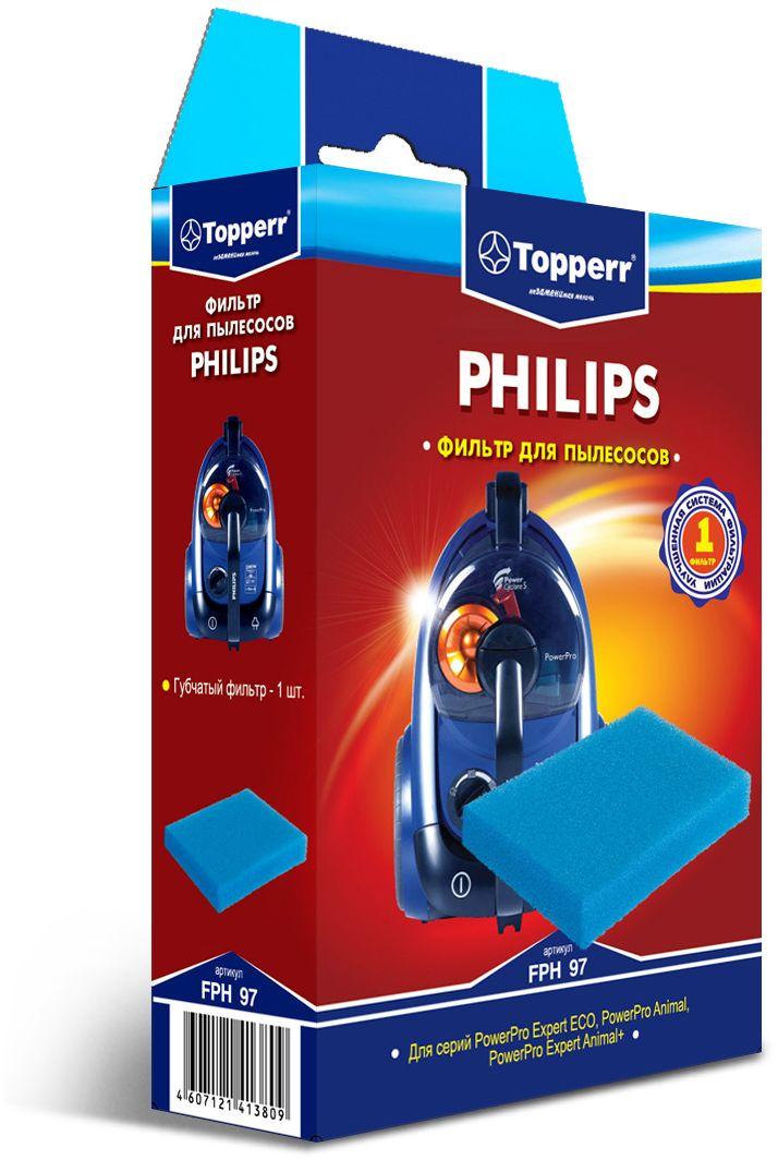 Topperr FPH 97 фильтр для пылесосовPhilips1141Губчатый фильтр Topperr FPH 97 предназначен для пылесосов PHILIPS. Фильтр длительного использования защищает двигатель пылесоса от попадания тяжелых частиц пыли.Уважаемые клиенты!Обращаем ваше внимание на возможные изменения в дизайне упаковки. Качественные характеристики товара остаются неизменными. Поставка осуществляется в зависимости от наличия на складе.