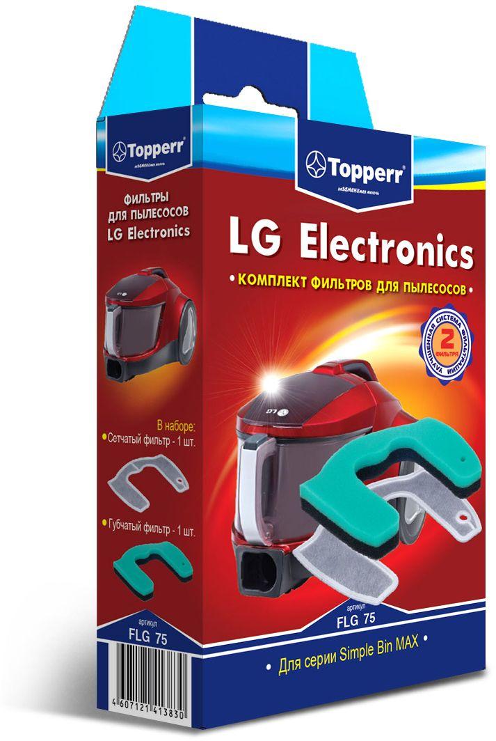 Topperr FLG 75 фильтр для пылесосовLG Electronics1143Набор фильтров Topperr FLG 75 предназначен для пылесосов LG ELECTRONICS задерживает 99,5% пыли, пылевых клещей, бактерий, продлевая срок службы пылесоса и сохраняют чистоту воздуха.В наборе 2 предмета:- Губчатый фильтр под пылевой контейнерМоющийся фильтр длительного использования защищает двигатель пылесоса от попадания тяжелых частиц пыли.- Сетчатый фильтрМоющийся фильтр длительного использования защищает двигатель пылесоса от попадания мельчайших частиц пыли.