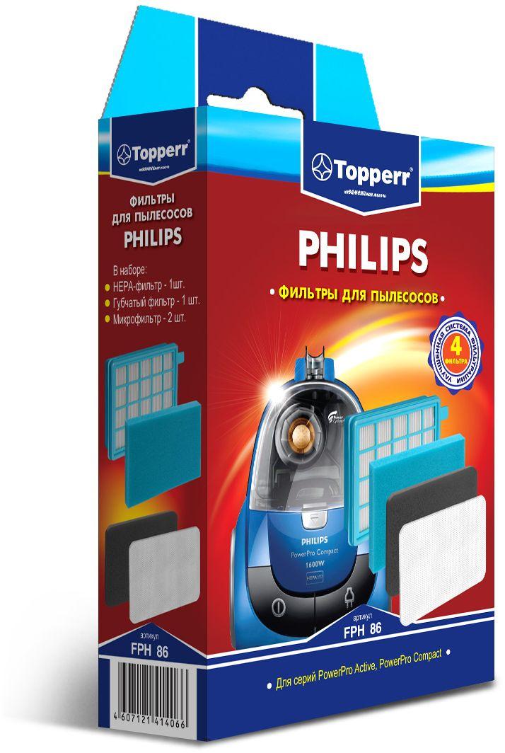 Topperr FPH 86 комплект фильтров для пылесосовPhilips1145Набор фильтров Topperr FPH 86 предназначен для пылесосов PHILIPS. Обладают высочайшей степенью фильтрации, задерживают 99,5% пыли, предотвращают её попадание в механическую часть пылесоса, тем самым продлевая срок службы пылесоса и сохраняют чистоту воздуха.В наборе:- НЕРА-фильтр с внутренним губчатым слоемОбладает высочайшей степенью фильтрации, задерживает 99,5 % пыли. Благодаря специальной концентрации и свойствам фильтрующего материала, фильтр улавливает мельчайшие частицы, позволяя очищать воздух от пыльцы, микроорганизмов, бактерий и пылевых клещей.- МикрофильтрыУлавливает оставшиеся микрочастицы пыли на выходе из пылесоса.Уважаемые клиенты!Обращаем ваше внимание на возможные изменения в дизайне упаковки. Качественные характеристики товара остаются неизменными. Поставка осуществляется в зависимости от наличия на складе.
