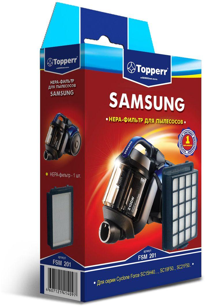 Topperr FSM 201 HEPA-фильтр для пылесосовSamsung1148НЕРА-фильтр Topperr FSM 201 для пылесосов SAMSUNG. Обладает высочайшей степенью фильтрации, задерживает 99,5 % пыли. Благодаря специальной концентрации и свойствам фильтрующего материала, фильтр улавливает мельчайшие частицы, позволяя очищать воздух от пыльцы, микроорганизмов, бактерий и пылевых клещей. Своевременная замена фильтра обеспечивает правильную работу пылесоса, продлевая срок его эксплуатации.