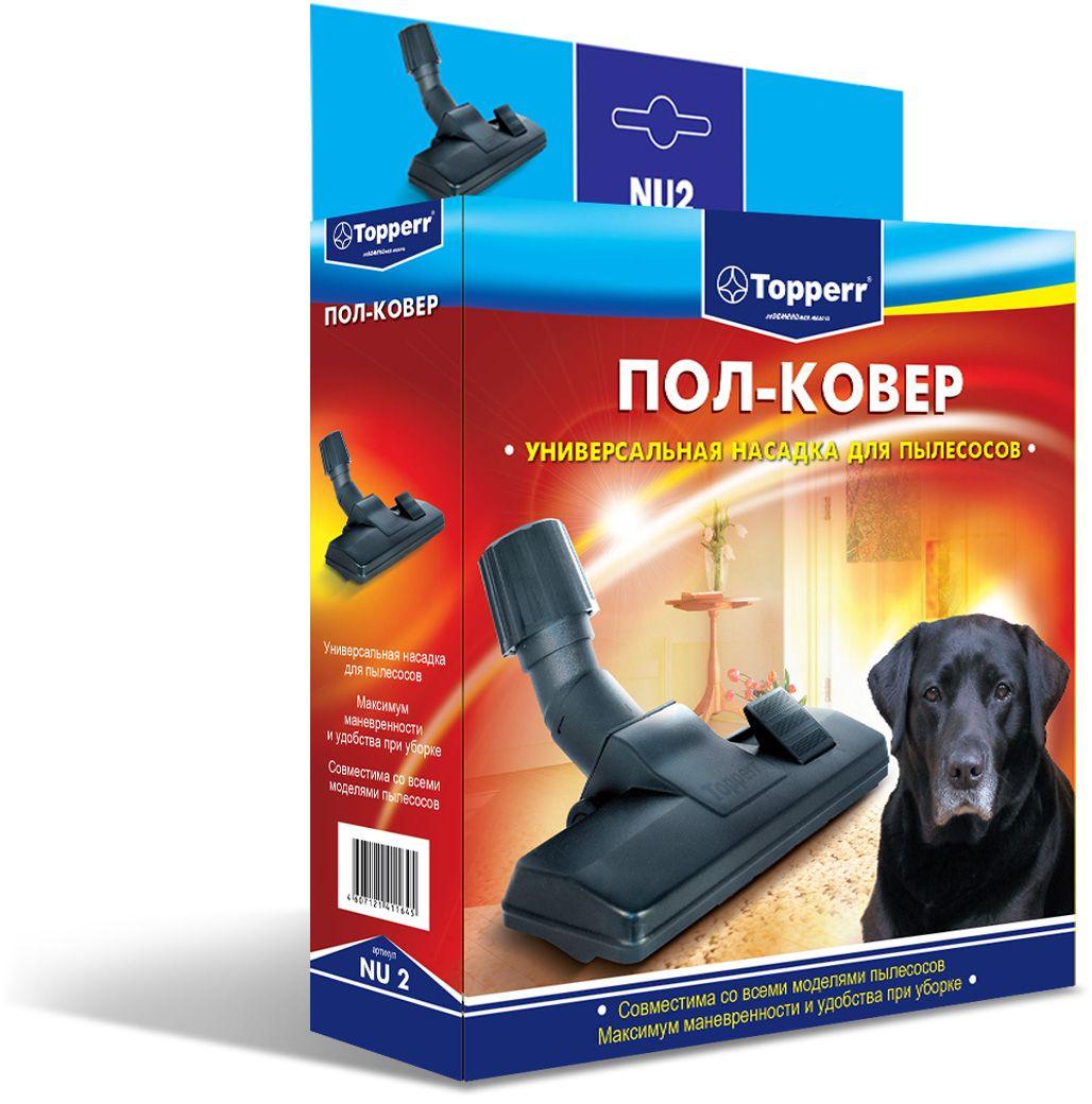 Topperr NU 2 насадка универсальная для пылесоса стоимость