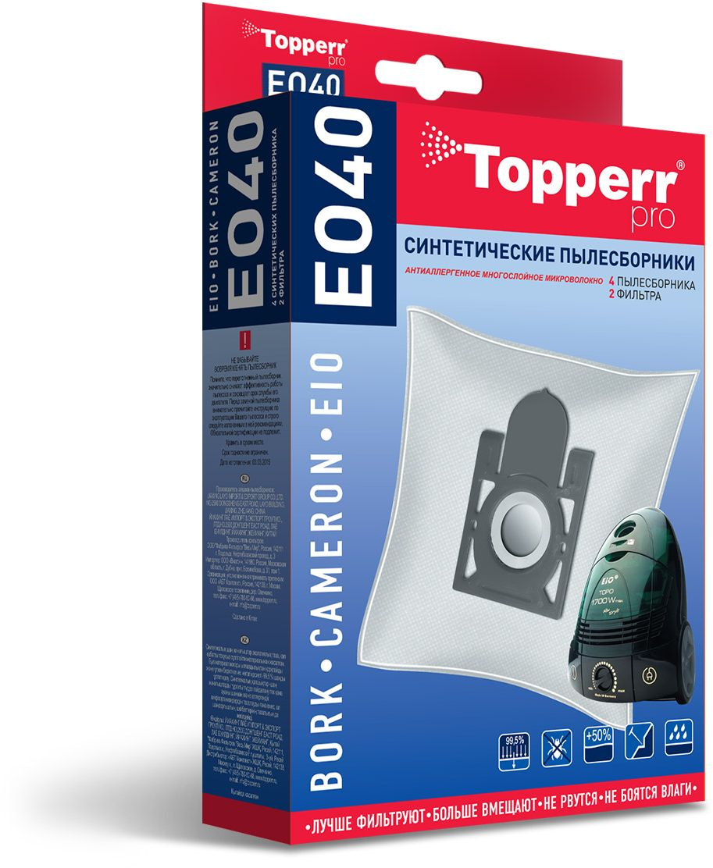 Topperr EO40 фильтр для пылесосов Eio, Cameron, 4 шт1411Синтетические пылесборники Topperr EO40 подходят для пылесосов Bork, Cameron и Eio, произведены из нетканого фильтрующего материала. Данный материал не боится повышенной влажности и обладает большой прочностью, главное качество – способность задерживать 99,5% пыли.Регулярное использование синтетических мешков-пылесборников гарантирует не только очищение воздуха от пыли и аллергенных микроорганизмов, но и чистоту внутренних поверхностей пылесоса.Совместимые модели:Bork: V5012, V5011, V502, V501, V500,VC-3318, VC-3320, VC-3322, VC-3342, VC-3345, VC-9119Cameron: СVС-1050Eio: (Morphy Richards) BS83, 84; Villa: 2200 premium, beech, steel, wave; Vivo: 1600, 2000, 2000 airbox, 2200 airbox; Compact: 1200, 1300, 1400, BS 48/1, eco2, home eco2; Domatic: 1200, 1300, 1400, BS48/1, BS49/1, harlekin, pianissimo, valente; Varia: 2000, 1600 ECO, 2200 DUO, eco 2 pro nature, eco 2 energie, pianissimo, proedition 1500 r-control, supreme, valente; Exclusiv: 1200, 1300, 1400,1500,1600, BS86/1, BS87/1, BS88/1; Futura: 1200, 1300,1400,1800, BS80/1, BS81/1, BS82/1; Handy: 1200, 1300,1400, deluxe, supreme, valente; Topo: 1700, 1800, 2200,1800 airbox, 2200 airbox, 2300 airbox, 1600 newstyle, 1800 newstyle, 2200 newstyle, 2400 newstyle; Vinto: 1350, 1450, 1500, 1550, 1700, allergie plus, edition plus; Vision: BS83, BS83/1, BS84/1; Oko-lux: BS 47/1; Zento; Storm; Targa: 2000, 2000 DUO, 2000 electro.
