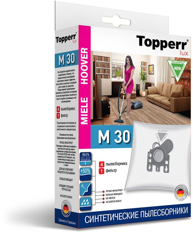 Topperr M 30 фильтр для пылесосов Miele, Hoover, 4 шт1422Немецкие синтетические пылесборники Topperr M 30 подходят для пылесосов MIELE и HOOVER, произведены из экологически чистого, многослойного нетканого фильтрующего материала MicrofiltPlus. Данный материал не боится повышенной влажности и обладает большой прочностью, главное качество — способность задерживать 99,5% пыли; сохраняет мощность всасывания пылесоса до полного заполнения пылесборника, также продлевает срок службы пылесоса.Регулярное использование синтетических мешков-пылесборников гарантирует не только очищение воздуха от пыли и аллергенных микроорганизмов, но и чистоту внутренних поверхностей пылесоса.