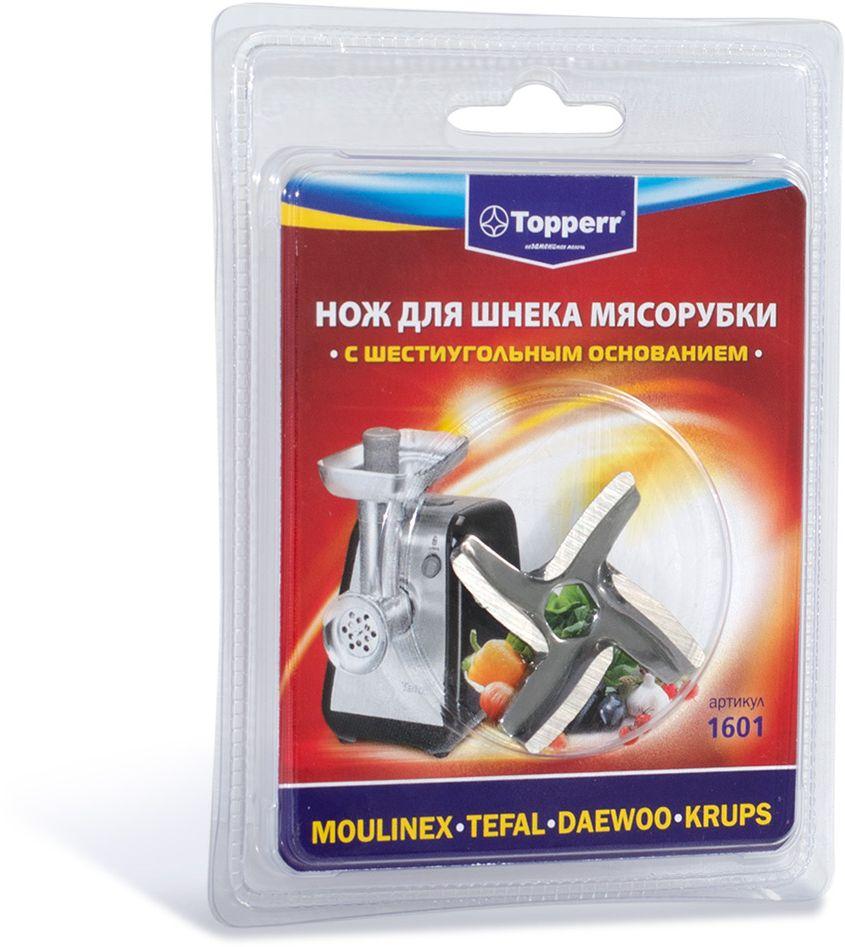 Topperr 1601 нож для мясорубок Moulinex/Tefal/Daewoo/Krups мясорубка moulinex hv4