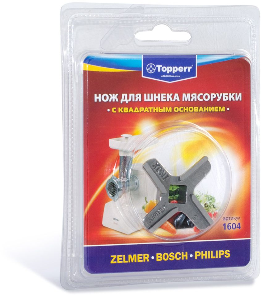Topperr 1604 нож для мясорубок Zelmer/Bosch/Philips нож для шнека topperr 1604 zelmer bosch philips
