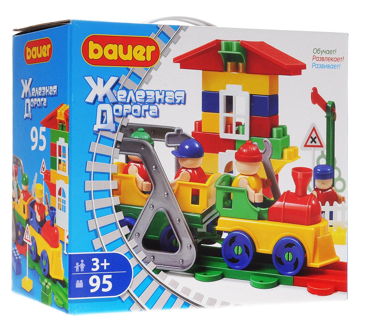 Bauer Конструктор Железная дорога 253 конструктор bauer железная дорога 254