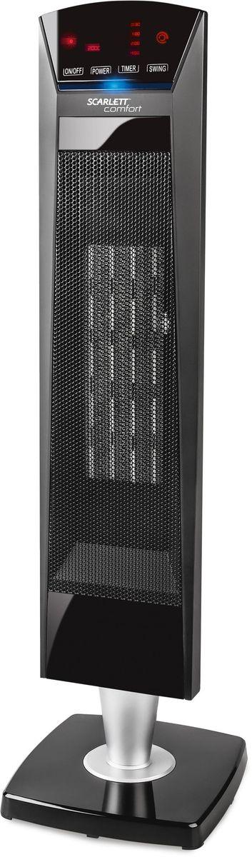 Scarlett SC-FH53K01 тепловентиляторSC-FH53K01Тепловентилятор Scarlett SC-FH53K01 служит для быстрого прогрева помещения с наименьшими затратами электроэнергии. Принудительно нагнетая горячий воздух, тепловентилятор заставляет его циркулировать, смешиваясь с холодным, благодаря чему прогрев помещения происходит значительно быстрее, чем в случае обычных обогревателей. Тепловентилятор Scarlett SC-FH53K01 может работать в режиме обычного вентилятора, а также нагнетать теплый или горячий воздух. Используя разные режимы работы можно добиться установления в помещении устойчивого и комфортного микроклимата. Материал корпуса - термостойкий пластик абсолютно безвреден и соответствует всем стандартам безопасности. 3 режима работыРежим вентилятора без нагрева, режим теплого потока воздуха и режим горячего потока воздуха.Как выбрать обогреватель. Статья OZON Гид