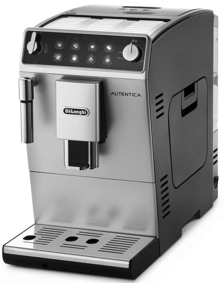 DeLonghi ETAM29.510.SB кофемашина0132220002Приготовьте ваш любимый кофе с DeLonghi ETAM29.510.SB. С двумя новыми функциями в кофемашине найдется что-то для каждого. Вы любите Американо? Нажмите на кнопку Long и наслаждайтесь любимым вкусом кофе в любое время суток.Хотите больше энергии? Тогда воспользуйтесь новой кнопкой Doppio+ и вы приготовите ещё более ароматный двойной эспрессо, благодаря двойной экстракции при оптимальном для эспрессо давлении. Больше кофе, особый предварительный настой и полное извлечение аромата!DeLonghi ETAM29.510.SB в корпусе серебристо-черного цвета оснащена сенсорной Soft Touch панель управления с подсветкой, благодаря чему кофемашиной очень легко пользоваться, а с традиционным ручным капучинатором (устройством для вспенивания молока). Вы сможете приготовить плотную пену для капучино.