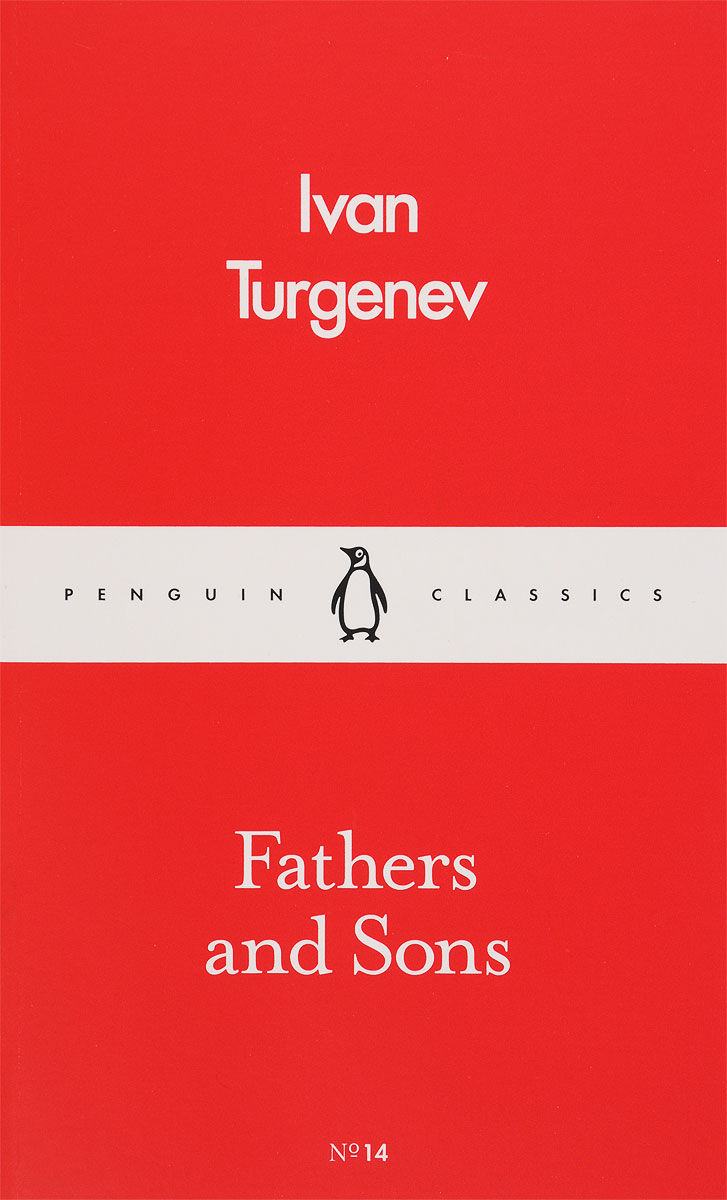 Fathers and Sons emigration of fathers and academic performance of their children
